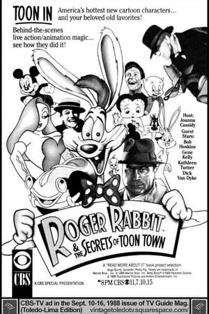 Image Roger Rabbit and the Secrets of Toon Town