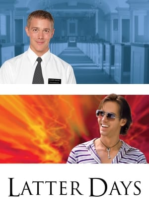 Image Latter Days