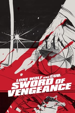 Image Lone Wolf and Cub: Sword of Vengeance