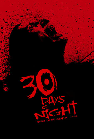 Image 30 Days of Night