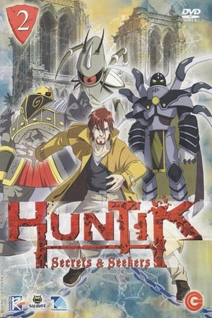 Image Huntik: Secrets & Seekers