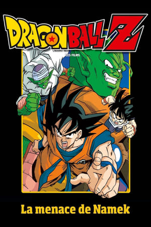 Poster Dragon Ball Z - La menace de Namek 1991