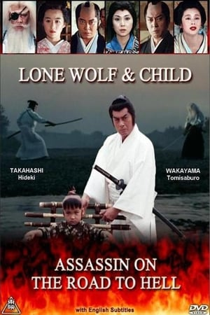 Image Lone Wolf & Child: Assassin on the Road to Hell