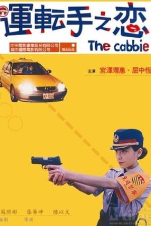 Image The Cabbie