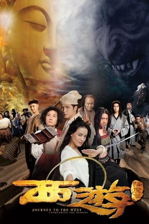 Image Journey to the West - conquering the demons