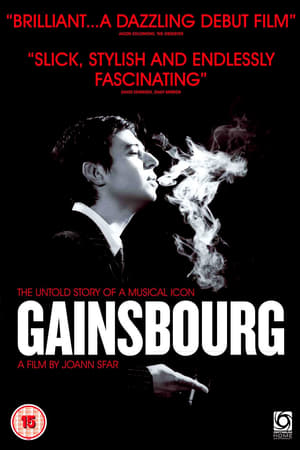 Image Gainsbourg: A Heroic Life