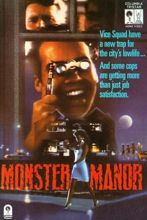 Image Police Story: Monster Manor