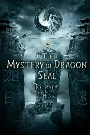 Poster The Mystery of the Dragon's Seal 2019
