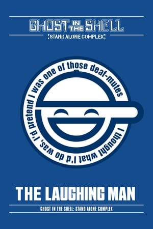 Image Ghost in the Shell: Stand Alone Complex - The Laughing Man