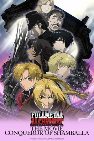 Image Fullmetal Alchemist The Movie: Conqueror of Shamballa