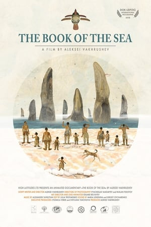 Image The Book of the Sea