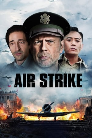 Poster Air Strike 2018
