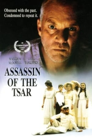 Image Assassin of the Tsar