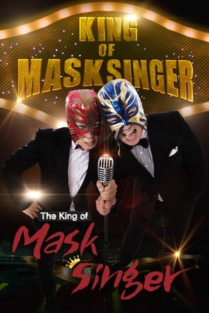 Image Mystery Music Show: King of Mask Singer