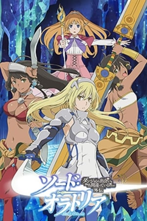 Image Sword Oratoria : Is It Wrong to Try to Pick Up Girls in a Dungeon ? On the Side