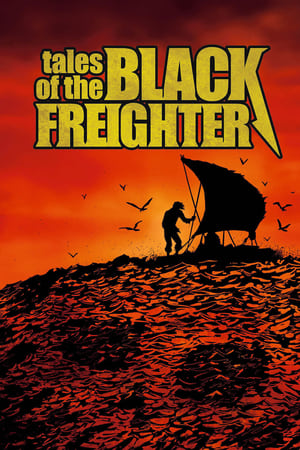 Image Watchmen: Tales of the Black Freighter