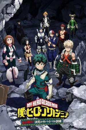 Image My Hero Academia: Make It! Do-or-Die Survival Training, Part 2