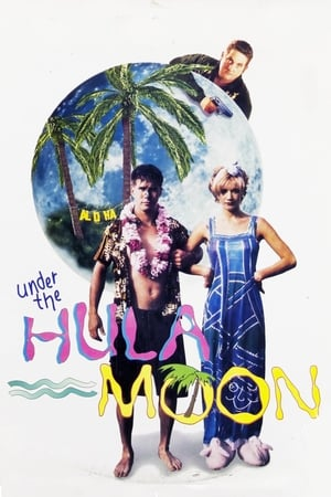 Image Under the Hula Moon