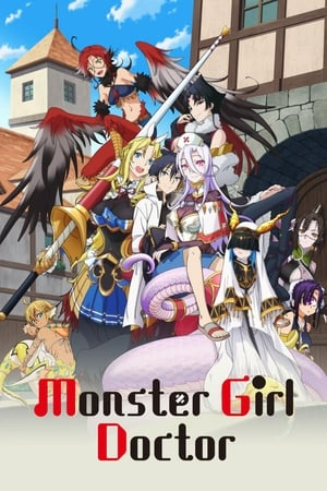 Image Monster Girl Doctor