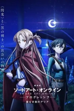 Image Sword Art Online the Movie: Progressive - Aria of a Starless Night
