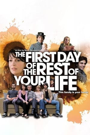 Image The First Day of the Rest of Your Life