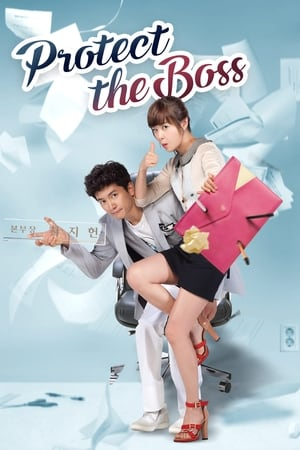 Image Protect the Boss