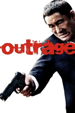 Image Outrage