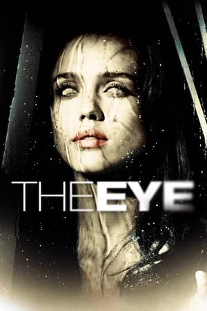 Image The Eye (Visiones)