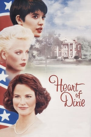 Image Heart of Dixie
