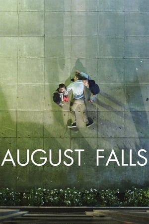Image August Falls