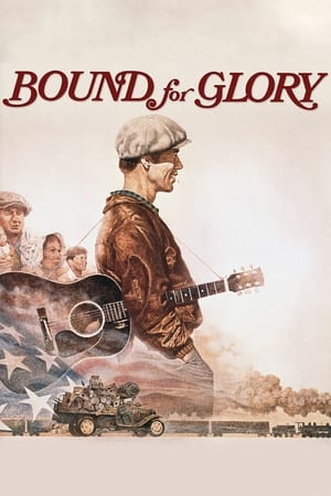 Image Bound for Glory