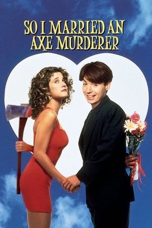 Image So I Married an Axe Murderer