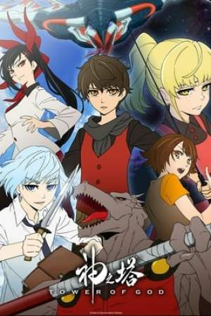 Image Tower of God