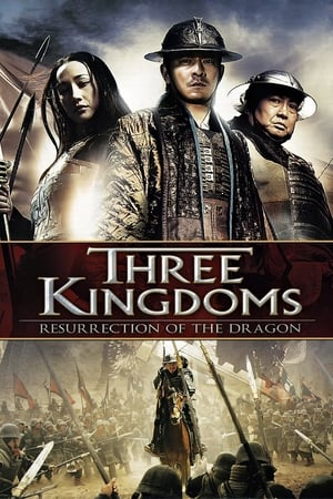 Image Three Kingdoms: Resurrection of the Dragon