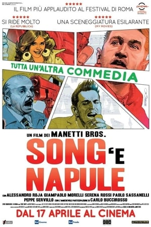 Image Song of Napoli