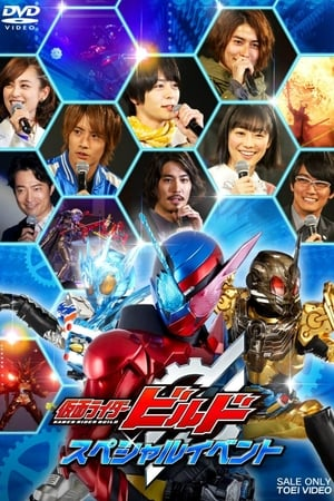 Image Kamen Rider Build: Special Event