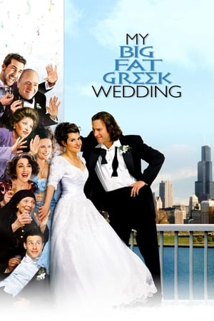 Image My Big Fat Greek Wedding