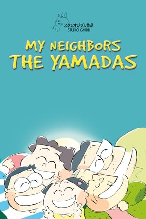 Image My Neighbors the Yamadas