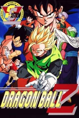 Image Dragon Ball Z