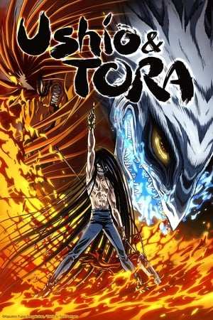 Image Ushio and Tora