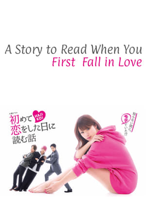 Image A Story to Read When You First Fall in Love