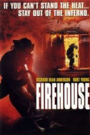 Image Firehouse