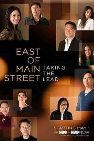 Image East of Main Street: Taking the Lead