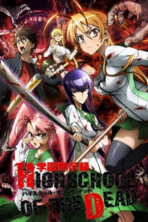 Poster Highschool of the Dead 2010