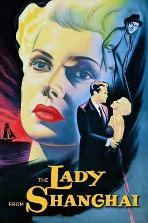 Image The Lady from Shanghai