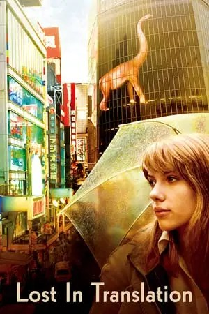 Poster Lost in Translation 2003