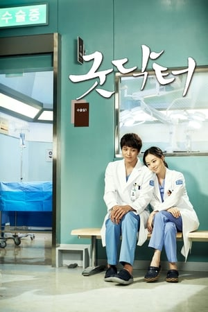 Image Good Doctor