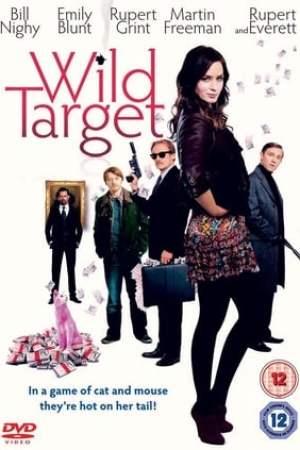 Image Wild Target
