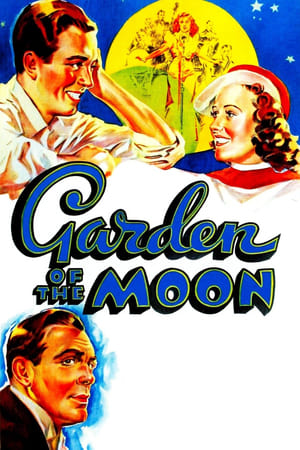 Image Garden of the Moon