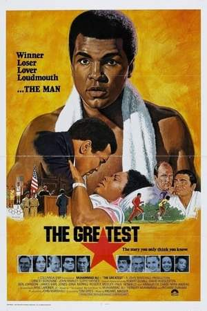 Image The Greatest